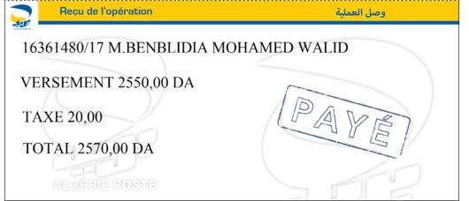 reçu ccp paiement freelance algerie